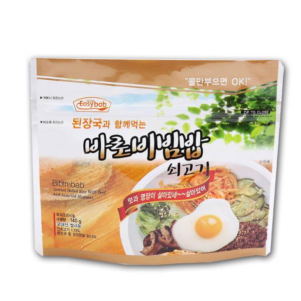 바로비빔밥 (쇠고기)