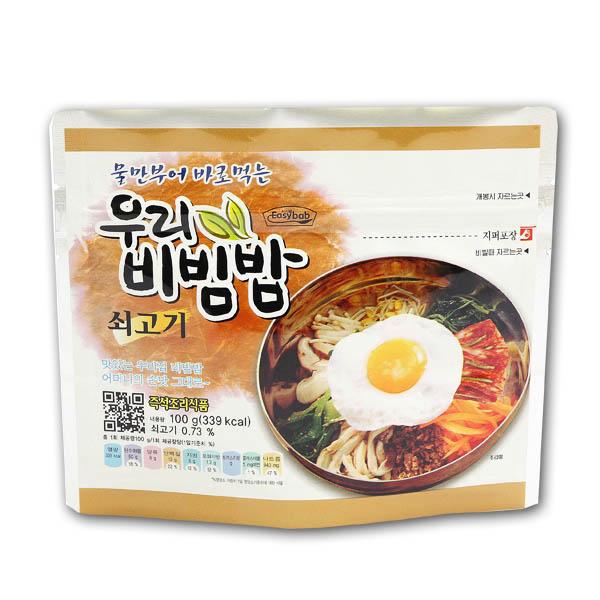 우리비빔밥 (쇠고기)